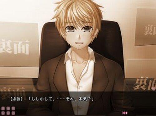 Lookout-サクラの章- 第二幕 Game Screen Shot2