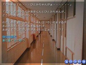 学校七不思議~小学校の花子さん~ Game Screen Shot3