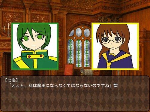 なりゆきの魔王 Game Screen Shot1