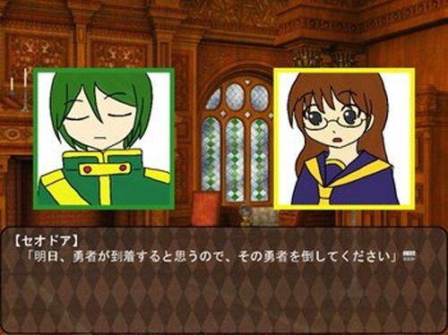 なりゆきの魔王 Game Screen Shot2