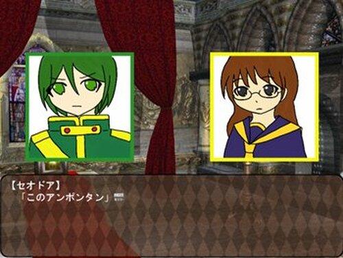 なりゆきの魔王 Game Screen Shot3