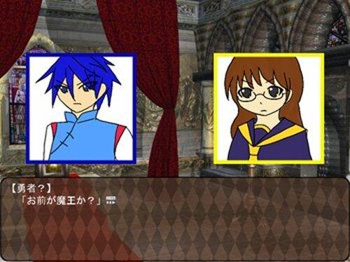 なりゆきの魔王 Game Screen Shot5