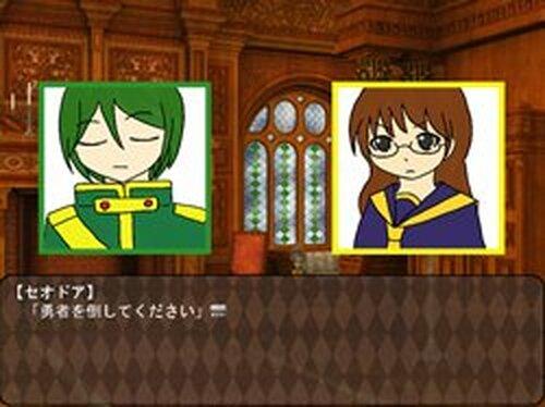 なりゆきの魔王 Game Screen Shots