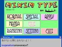 MiximType