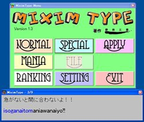 MiximType Game Screen Shots