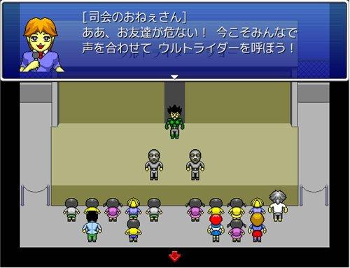 スーパー・ヒーロー・シンドローム Game Screen Shot1