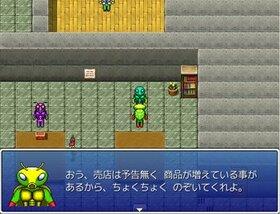 スーパー・ヒーロー・シンドローム Game Screen Shot3