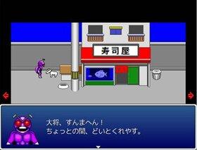 スーパー・ヒーロー・シンドローム Game Screen Shot4
