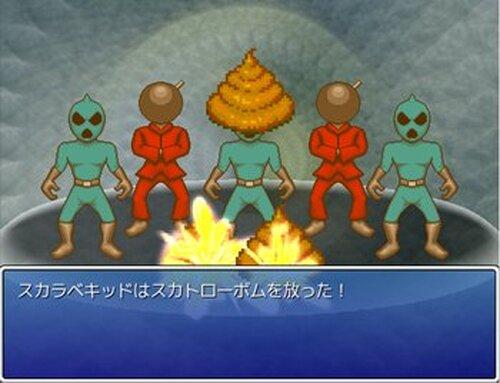 スーパー・ヒーロー・シンドローム Game Screen Shot5