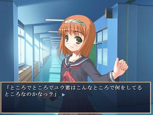 放課後と平穏 Game Screen Shot1