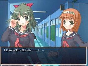 放課後と平穏 Game Screen Shot3