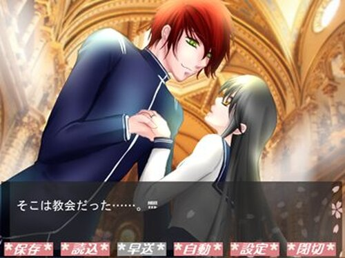 桜色の恋戯 Game Screen Shot5