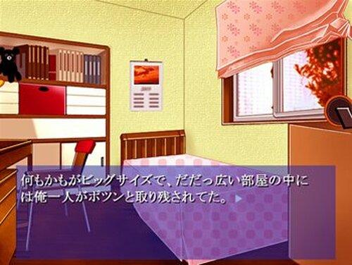 空の果てから Game Screen Shot3