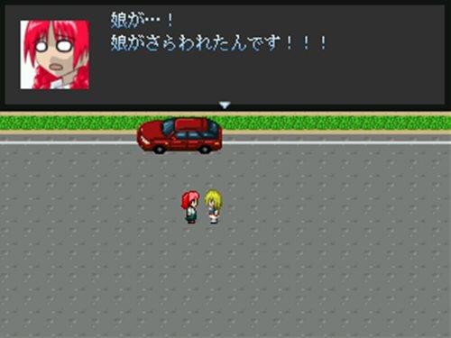ファニーオブでんじゃらす! Game Screen Shot