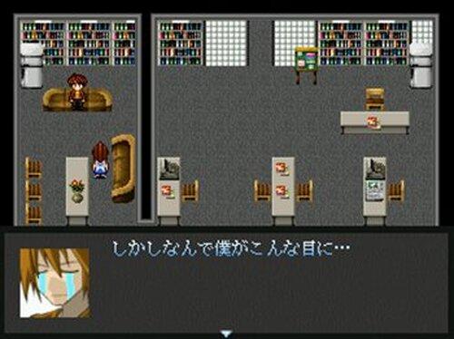 ファニーオブでんじゃらす! Game Screen Shot3