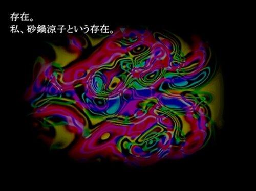 暗澹たる闇を(あんたんたるやみを) Game Screen Shot3