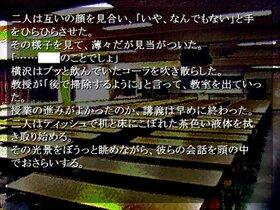 暗澹たる闇を(あんたんたるやみを) Game Screen Shot5