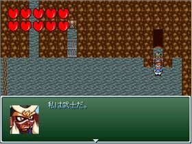 TREASURE BOXES Game Screen Shot4