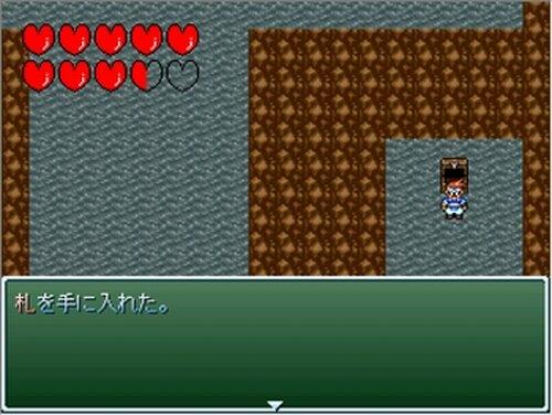 TREASURE BOXES Game Screen Shot5