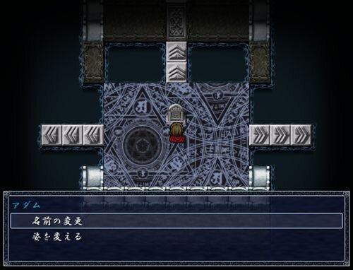Betrayer << G.O.T.N.W. Game Screen Shot