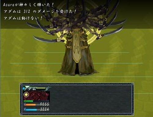 Betrayer << G.O.T.N.W. Game Screen Shots