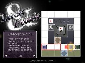- Luck&Pluck - Game Screen Shot3