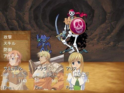 Angel's  whisper-天使の囁き Game Screen Shot