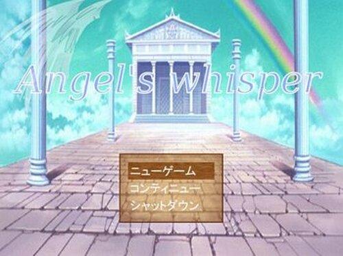 Angel's  whisper-天使の囁き Game Screen Shot2