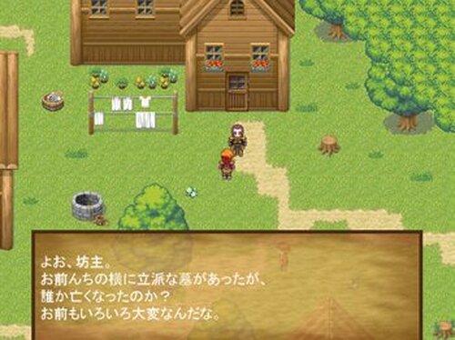Angel's  whisper-天使の囁き Game Screen Shot5