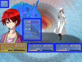 魔の樹海と黒き魔城 Game Screen Shot2