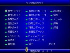 魔の樹海と黒き魔城 Game Screen Shot4