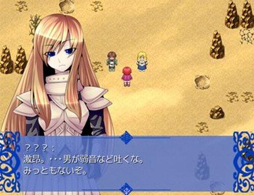 魔の樹海と黒き魔城 Game Screen Shots
