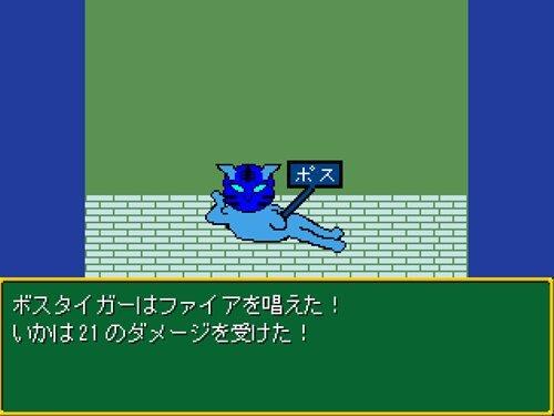 はじめてのRPG ~さいごの宝箱~ Game Screen Shot