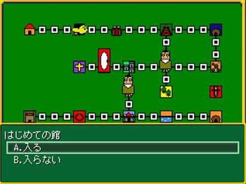 はじめてのRPG ~さいごの宝箱~ Game Screen Shot2