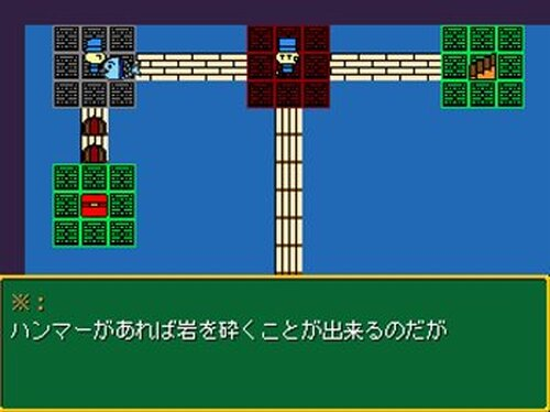はじめてのRPG ~さいごの宝箱~ Game Screen Shot3