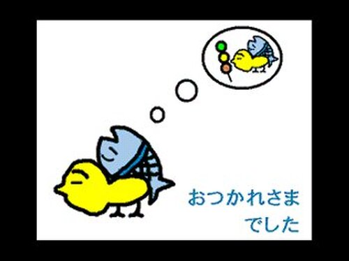 はじめてのRPG ~さいごの宝箱~ Game Screen Shot4