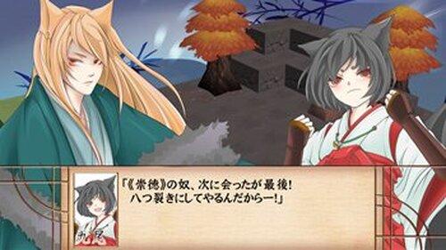 戦妖 Game Screen Shot2