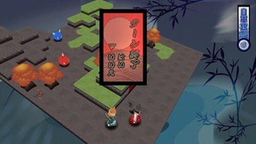 戦妖 Game Screen Shot4
