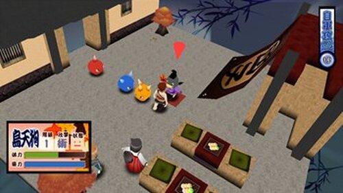 戦妖 Game Screen Shot5