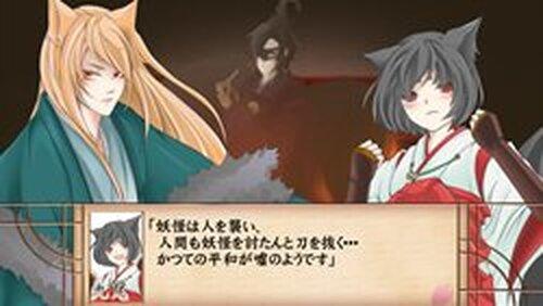 戦妖 Game Screen Shots
