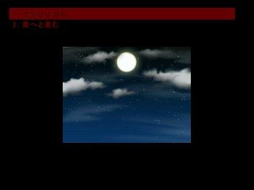 怖い話 自作3話収録 Game Screen Shot3