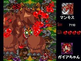 モンスコ Game Screen Shot4