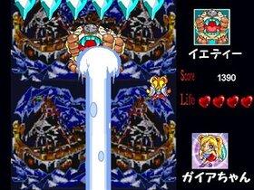 モンスコ Game Screen Shot5