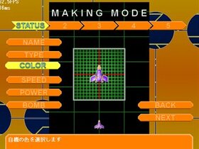 彩華-SAIKA- the momentary messhia Game Screen Shot2
