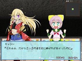 クロアガーデン Game Screen Shot2