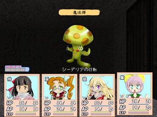 クロアガーデン Game Screen Shot4