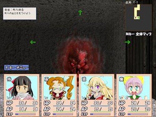クロアガーデン Game Screen Shot5