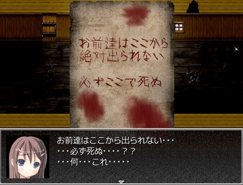 ゴーストスクール Game Screen Shot