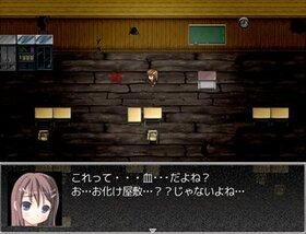 ゴーストスクール Game Screen Shot2