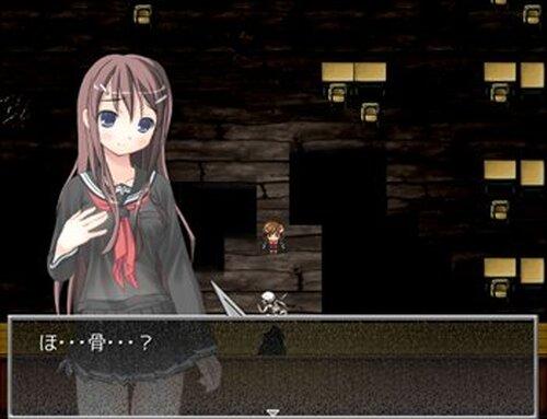ゴーストスクール Game Screen Shot3